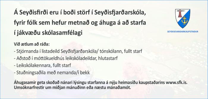 Seyðisfjarðarskóli